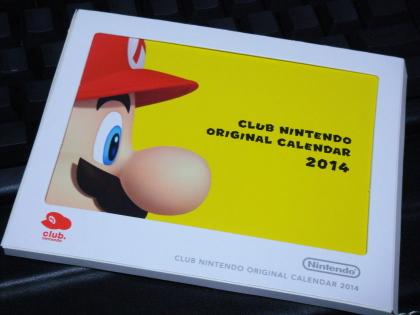 クラブニンテンドーカレンダー2014