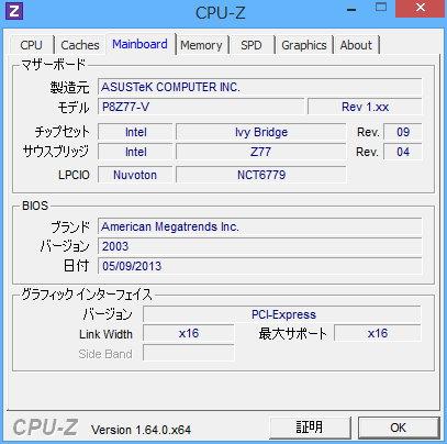 cpuz_130610.jpg
