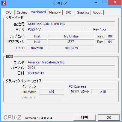 CPU-Z Mainboard Tab