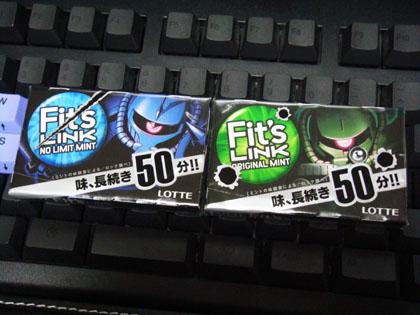 ガンダムコラボパッケージ Fit's LINK