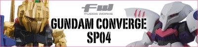 FW GUNDAM CONVERGE SP04(百式&キュベレイ)