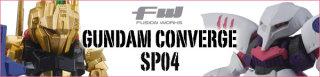 FW GUNDAM CONVERGE SP04