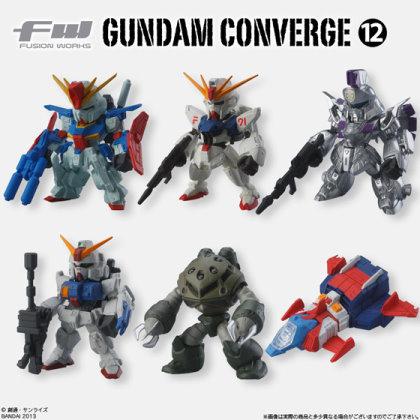 FW GUNDAM CONVERGE12
