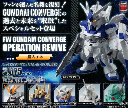 FW GUNDAM CONVERGE OPERATION REVIVE