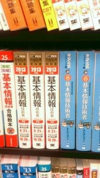 informationprocessingbook1_130214.jpg
