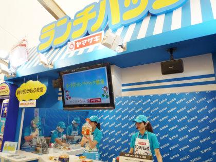 ひろしま菓子博2013