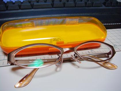 イオンモール広島祇園 OPTIQUE PARIS MIKI メガネ一式4,800円