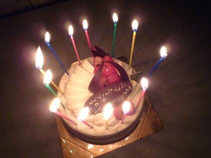 パティスリー・サンガ バースデーケーキ