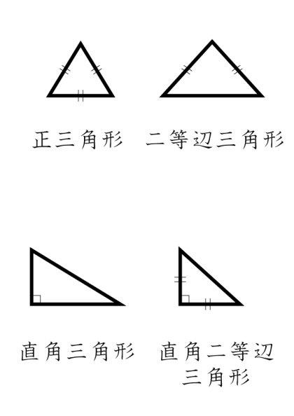 triangle_130709.jpg