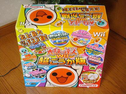 クリスマスプレゼント 太鼓の達人Wii 超ごうか版 (専用太鼓コントローラ「太鼓とバチ」同梱版)