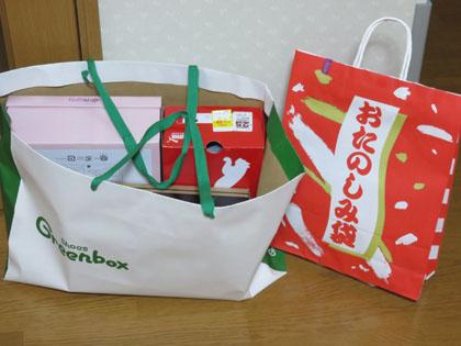 イオンモール広島祇園 お買い物