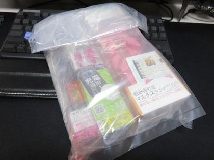 イオン広島祇園ケータイコーナーの福袋の中身