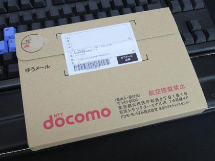 ドコモキッズケータイ(HW-02C) 電池パック HW02