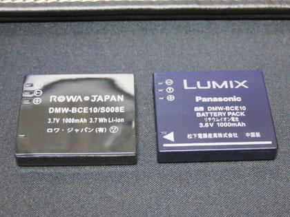 Panasonix LUMIX DMW-BCE10互換バッテリーパック