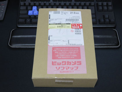 batteryfilm1_140324.jpg