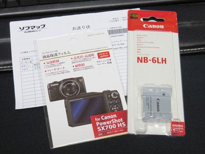 batteryfilm2_140324.jpg