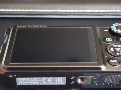 batteryfilm4_140324.jpg