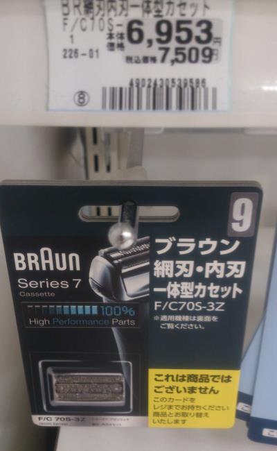 braun1_140706.jpg