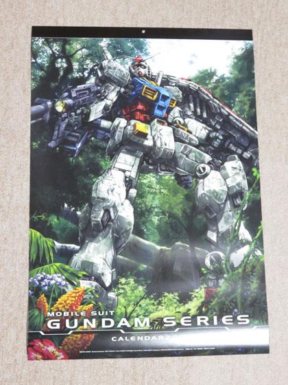 2015カレンダー 機動戦士ガンダムシリーズ