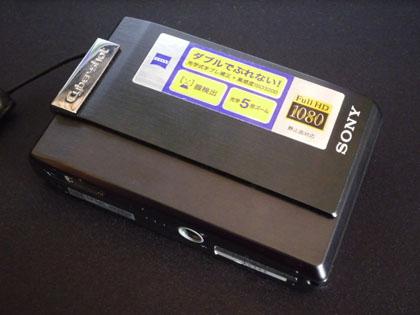 ソニー サイバーショット DSC-T100