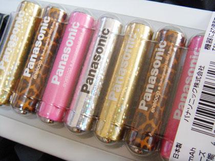 Panasonic eneloop tones glamorous(限定モデル) 単4形充電式ニッケル水素電池 8本入り(スタンダードモデル) BK-4MCC/8GL