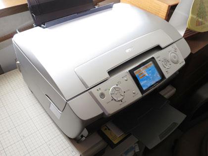 EPSON Colorio PM-A950