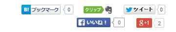 Facebook 旧いいねボタン