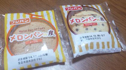 フジパン メロンパンの皮 メープル/チョコチップ