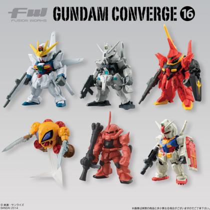 gundamconverge16_141015.jpg