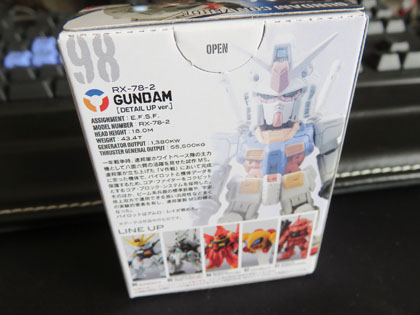 FW GUNDAM CONVERGE RX-78-2ガンダム(ディテールアップ版)