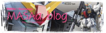 MASAa.blogタイトルイメージ mkIIティターンズバージョン2