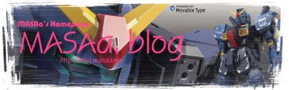 MASAa.blogタイトルイメージ mkIIエウーゴバージョン2