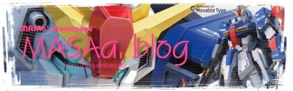 MASAa.blogタイトルイメージ ゼータバージョン2