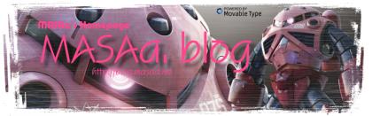 MASAa.blog タイトルデザイン シャア専用ズゴック