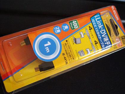 ELECOM IEEE1394 FireWire400(i.LINK・DV)ケーブル 4pin-4pin 1.0m ブラック IE-441BK