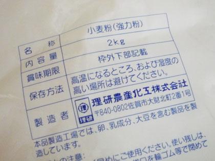kyourikiko2_140627.jpg