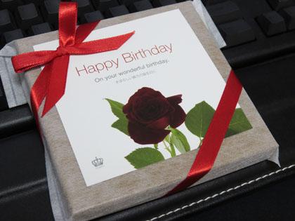 奥さんの誕生日プレゼント