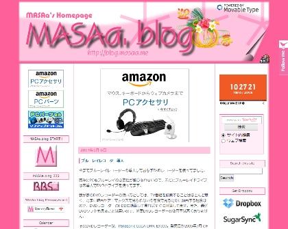 masaablog_140106.jpg