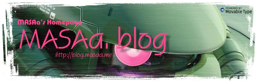 masaablog_title_zaku.png