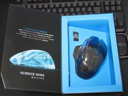 ロジクール G602 ワイヤレス ゲーミングマウス