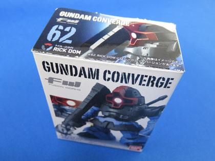 FW GUNDAM CONVERGE No.62 MS-09R リック・ドム