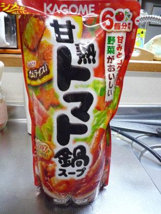 カゴメ 完熟トマト鍋スープ
