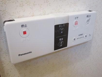 パナソニック ビューティ・トワレ DL-WF40-CPのリモコン