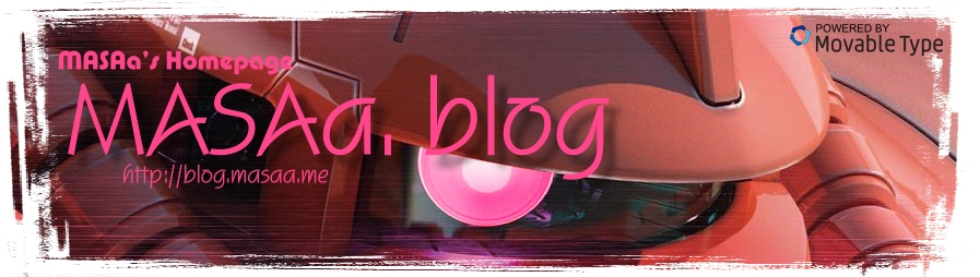 MASAa.blogタイトルデザイン シャアザクバージョン