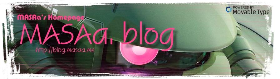 MASAa.blogタイトルデザイン 量産型ザクバージョン
