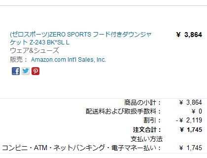 zerosports1_140107.png