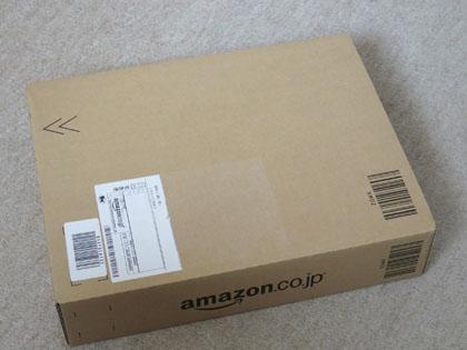アマゾン注文品到着