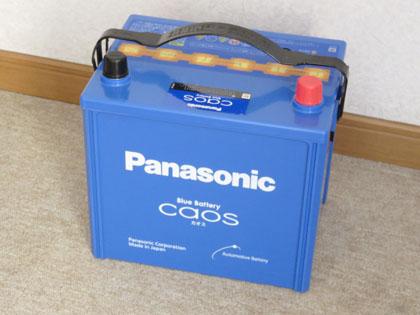 パナソニック ブルーバッテリー カオス 100D23L 本体