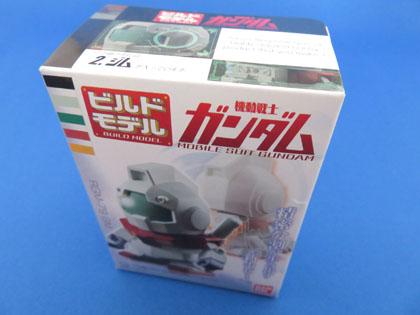 ビルド モデル ガンダム RGM-79 GM