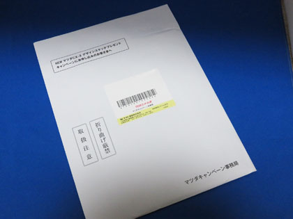 NEW MAZDA CX-3 デザインスケッチ